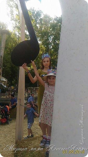 Восьмой международный фестиваль садов и цветов «Город-Сад» прошел в Воронеже с 30 августа по 2 сентября.Мы приехали в парк после первосентябрёвских линеек.  фото 46