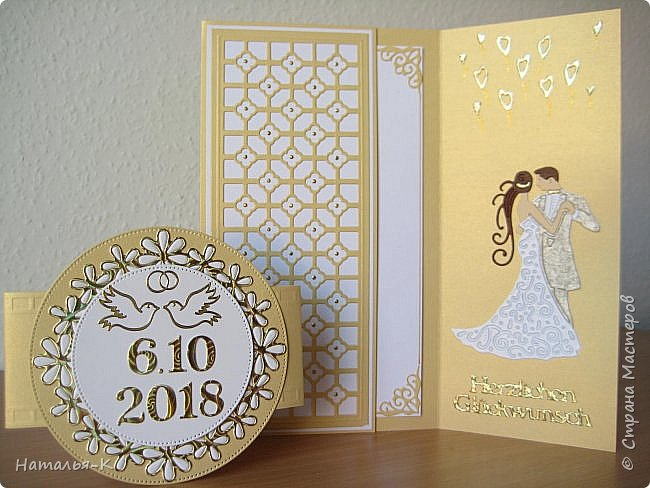 Приветствую всех, кто нашел время заглянуть ко мне в гости!!! У нас женится племянник,  сделала для них открытку и конверт. Открытка размером 12 х 19 см. Бумага перламутровая. фото 19