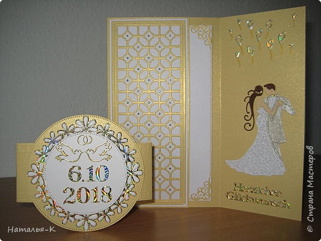 Приветствую всех, кто нашел время заглянуть ко мне в гости!!! У нас женится племянник,  сделала для них открытку и конверт. Открытка размером 12 х 19 см. Бумага перламутровая. фото 20
