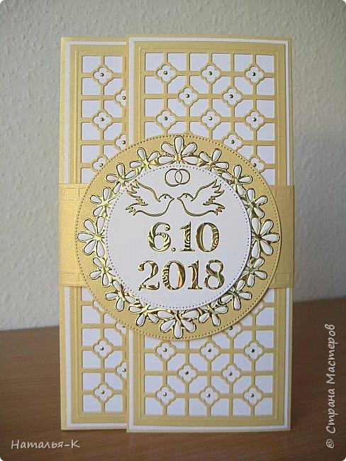 Приветствую всех, кто нашел время заглянуть ко мне в гости!!! У нас женится племянник,  сделала для них открытку и конверт. Открытка размером 12 х 19 см. Бумага перламутровая. фото 18