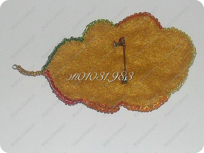 Листья бывают самые разные: берёзовые, кленовые, дубовые...И каждый из них осенью определенного цвета, мой же сочетает в себе все краски осени. Здесь использованы красный, оранжевый, жёлтый, золотой, два зелёных, коричневый бисер. Эх, тяжела была работа, но так хотелось вышить! Вышивка бисером-это для меня релакс, магия,полёт!!!!! Мой новый отдых. фото 6