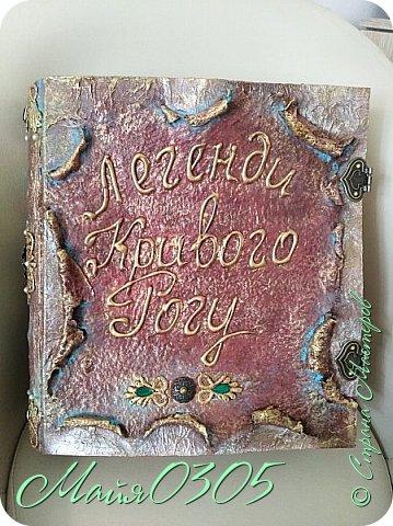 Книга-шкатулка, для городской выставки. фото 1