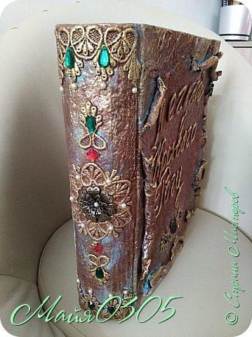 Книга-шкатулка, для городской выставки. фото 3