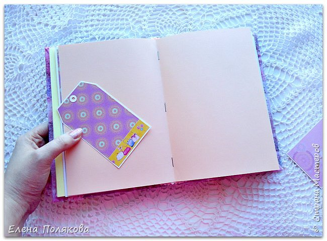 Добрый день! Сегодня я хочу поделиться с вами своим весенним девичьим блокнотом. А также рассказать и показать, как я делаю такой своеобразный блокнот-альбом, в который можно и фото вклеить, и секреты спрятать, и рисунки порисовать,  и мысли разные записать )) фото 14