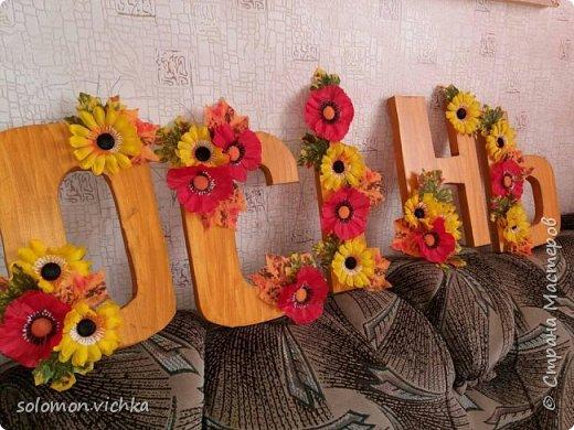 В садике попросили сделать осеннее украшение на стену, долго думала что же сделать и вот что получилось))) фото 2