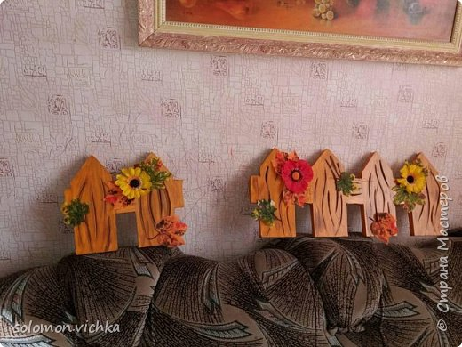 В садике попросили сделать осеннее украшение на стену, долго думала что же сделать и вот что получилось))) фото 1