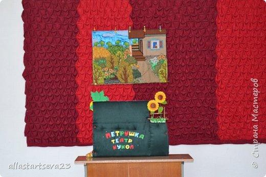 """Наше изобретение - переносной Кукольный театр """"Петрушка"""".  Очень хочется показать, как этот театр можно превратить: 1 - в коробку для хранения кукол, декораций и крепежных материалов и переноски всего этого по месту показа спектакля. 2 - коробку опять превратить в Кукольный театр.  фото 20"""