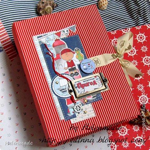 Пиратский морской фотоальбом для маленького мальчика. Оригинальный подарок. фото 1