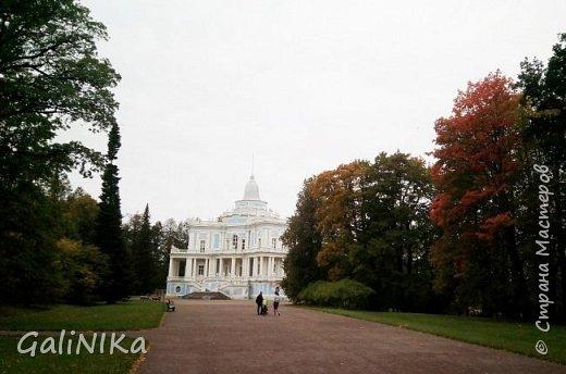 Доброго времени суток, друзья!   Сентябрь в этом году такой по-летнему тёплый, что я бываю на природе больше, чем дома.     В субботу решила съездить в город Ломоносов, расположенный на южном берегу Финского залива в 40 километрах от Санкт-Петербурга (до 1948 года название города Ораниенбаум).  Целью моей поездки была прогулка по дорожкам знаменитого дворцово-паркового ансамбля Ораниенбаум.  А, что ещё в хорошую сентябрьскую погоду делать, если не смотреть на начало золотой осени! Но погода ….   фото 12