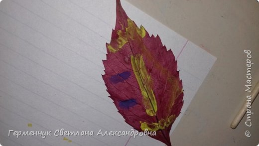 Добрый день, всем  жителям СМ  !!!  На уроке ИЗО  ребята  расписали   гуашью     сухие листочки Рисовали  с помощью  ватных палочек. Получились вот такие расписные  листочки!!!.  фото 28
