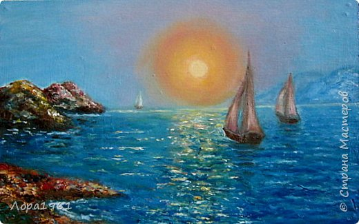 Оргалит 30х45, масло. Картина написана по видеоуроку Татьяны Зубовой. Сейчас осень со всеми её переменчивыми нравами, но вечерами вспоминается море, тёплый вечер, чарующий закат, плеск волн... Море... Вечная тема для творчества!