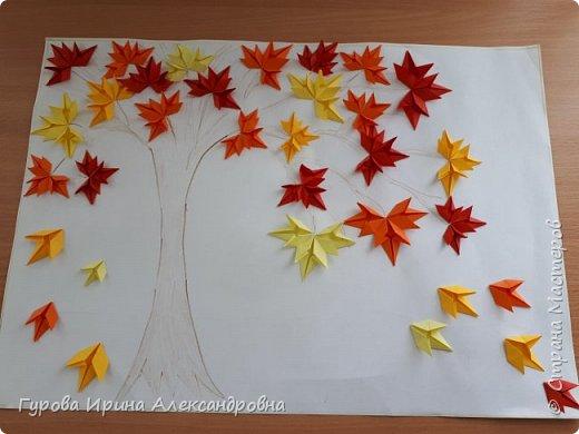 """Аппликация """"Осеннее дерево"""""""