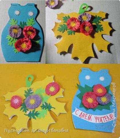 В этом году мы с кружковцами решили сделать для поздравления учителей фигурные блокнотики - это кленовый листик, совушка и школьный звонок-колокольчик.Кленовые листики-обложки украшены осенними цветами - бархатцы, астры, дубки... фото 4