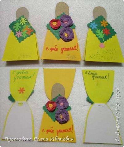 В этом году мы с кружковцами решили сделать для поздравления учителей фигурные блокнотики - это кленовый листик, совушка и школьный звонок-колокольчик.Кленовые листики-обложки украшены осенними цветами - бархатцы, астры, дубки... фото 5