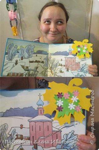 В этом году мы с кружковцами решили сделать для поздравления учителей фигурные блокнотики - это кленовый листик, совушка и школьный звонок-колокольчик.Кленовые листики-обложки украшены осенними цветами - бархатцы, астры, дубки... фото 8