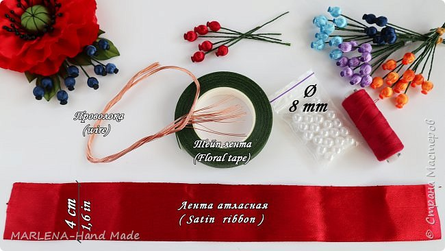 Ягоды своими руками. Дополнение к цветам канзаши. МК/DIY фото 2