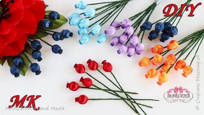 Ягоды своими руками. Дополнение к цветам канзаши. МК/DIY фото 1