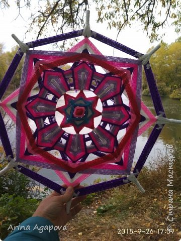 Осень дарит яркие краски и вдохновение. Вот такая красавица получилась у меня  фото 3