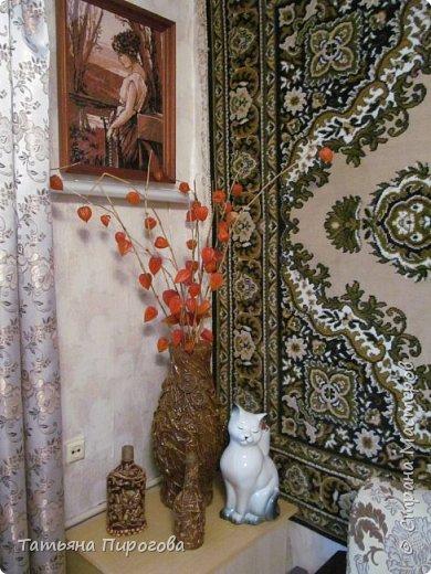 Добрый вечер, жители Страны. Вашему вниманию представляю напольную вазу. Она была изготовлена три года назад на 47- летнюю годовщину свадьбы родителей.Высота вазы 70 см.Ваза задрапирована тканью, листья сделаны из соленого теста. фото 5