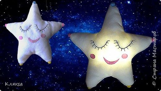 Ночник звезда для детской своими руками