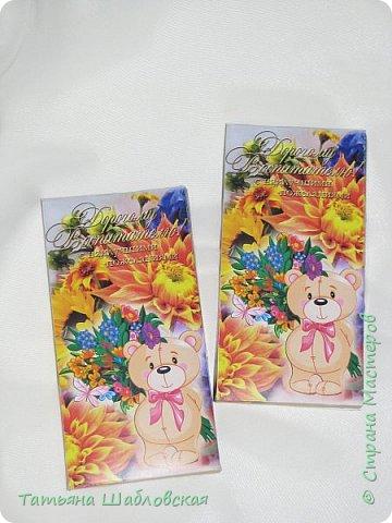 Доброго времени суток, уважаемые Мастерицы. Сделала такие сувенирчики на День дошкольного работника нашим воспитателям и помошнику воспитателя. Подарили вместе с основными подарками. фото 10