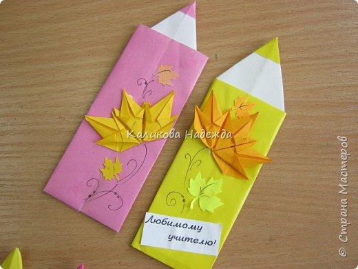 """Спешу поделиться с вами, дорогие мастерицы, открыточками ко Дню учителя, в которых главным действующим """"лицом"""" является карандаш. В первой мини-открытке их три, разного цвета, размера  и преподнесены они как бы в букете, на фоне формул) фото 17"""