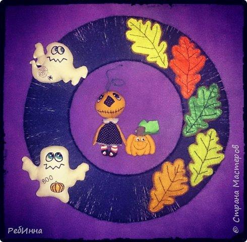Здравствуйте! Любите ли вы осень? Я не просто люблю, она меня завораживает, в осени прекрасно всё, именно осенью хочется вышивать, вязать, шить, творить, украшать дом листьями и тыквами и даже не наш праздник Хеллоуин представляется отличной возможностью похулиганить и пошалить. Листочки я сшила в прошлом году,  всё очень просто: использовала фетр для лицевой части разных цветов, для изнанки коричневый.  фото 2