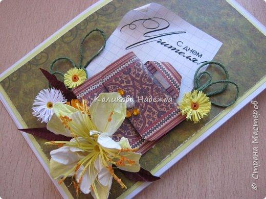 Мои открытки на заказ. Использовала для фона красивую скрапбумагу с осенней расцветкой. ну и побольше осенних цветочков-ноготочков, один желтоватый фантазийный цветок и учительский портфельчик с застежкой.   фото 2