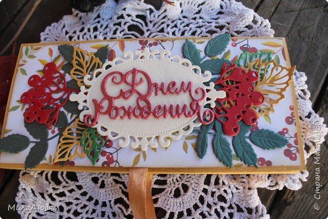 Всем доброго времени суток! Моя авральная шоколадница для любимого зятя. фото 2