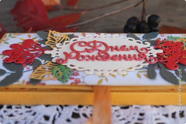 Всем доброго времени суток! Моя авральная шоколадница для любимого зятя. фото 6