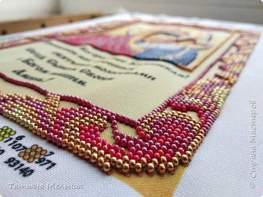 Вышивка бисером. фото 5