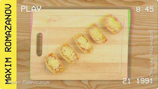 Мини пицца на чипсах