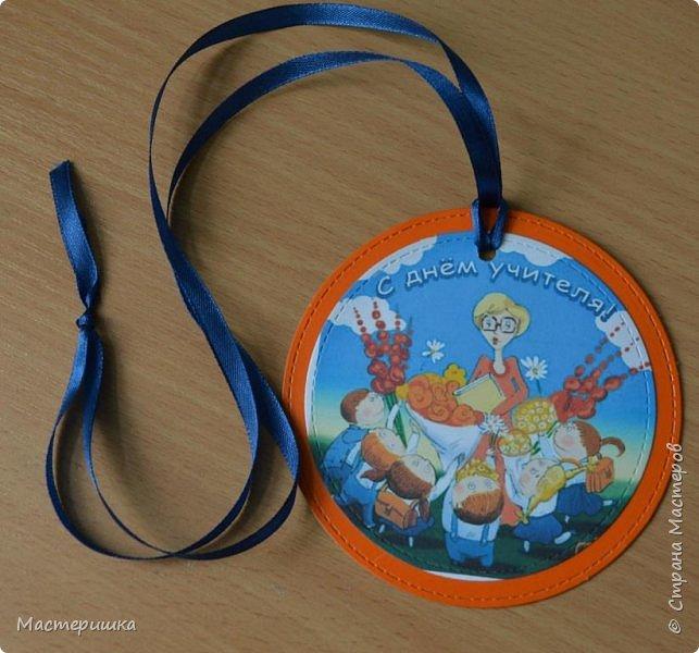 Такие медали получат учителя нашей школы утром 5 октября! фото 1
