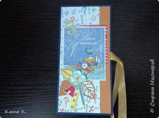 Шоколадницы на День учителя фото 2
