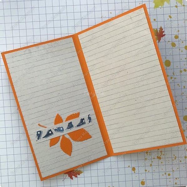 Открыточка для учителя физкультуры. Мне сказали , что он молод, поэтому с выбором бумаги не было проблем:) А-ля джинс,  кеды и чуть осенних листьев:) фото 3