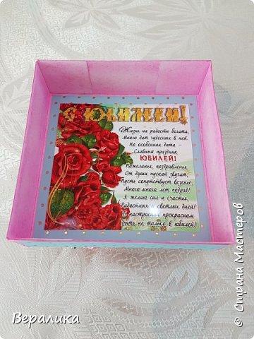 Вот такую коробочку 12х12х12см сделала на День рождения  подруженьке. фото 8