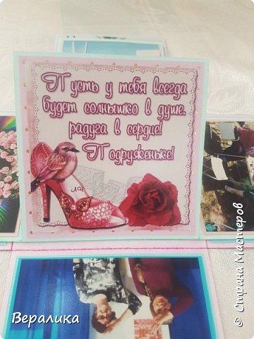 Вот такую коробочку 12х12х12см сделала на День рождения  подруженьке. фото 13