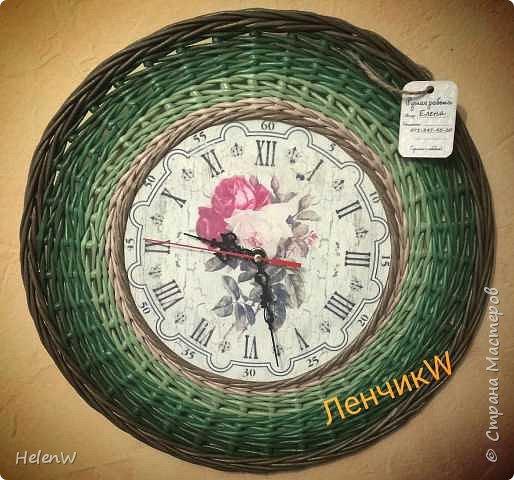 Часы настенные фото 1