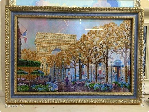 Парижская арка