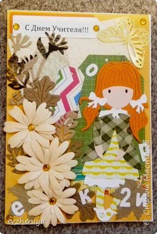 Насмотрелась я на шоколадниц Татьяны  https://stranamasterov.ru/node/1149975  и вспомнила, что пылится без дела ножик похожий.  И решила сделать открыточки. Таня, спасибо за вдохновение!!! фото 6