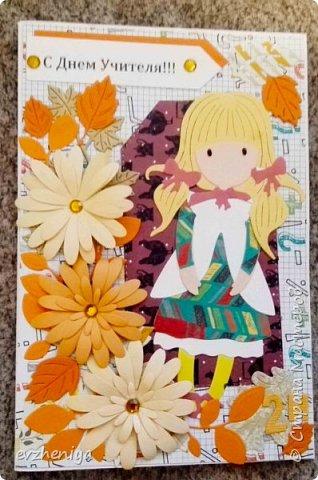 Насмотрелась я на шоколадниц Татьяны  https://stranamasterov.ru/node/1149975  и вспомнила, что пылится без дела ножик похожий.  И решила сделать открыточки. Таня, спасибо за вдохновение!!! фото 7