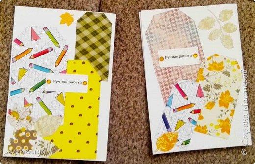 Насмотрелась я на шоколадниц Татьяны  https://stranamasterov.ru/node/1149975  и вспомнила, что пылится без дела ножик похожий.  И решила сделать открыточки. Таня, спасибо за вдохновение!!! фото 5
