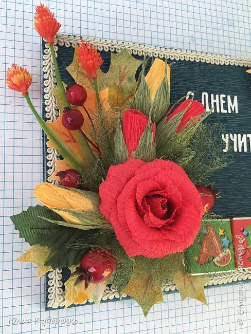 Доброе время суток, дорогие мастерицы! Такой вот подарок приготовила я для учительницы сына на День учителя- упаковка в виде школьной доски. Роза и бутоны роз из гофрированной бумаги. В розочках Фундук в глазури. Листья из окрашенной акварельной бумаги, ягоды декоративные. фото 4