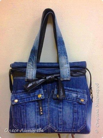Дорожная сумка из джинсов фото 1