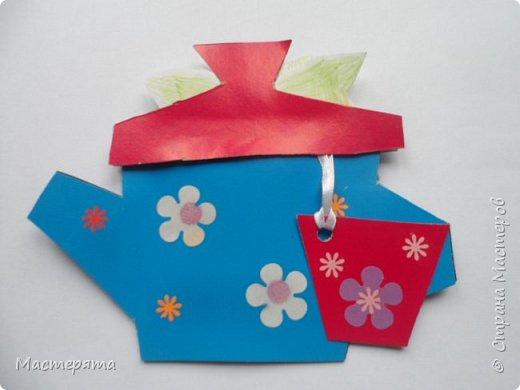 Всем здравствуйте! Меня зовут Маша, я хочу показать вам открыточки, которые мы сделали в подарок бабушкам ко Дню Добра и уважения. Вот такие чайнички с сюрпризом помогла нам смастерить наша воспитательница Вера Андреевна. фото 10