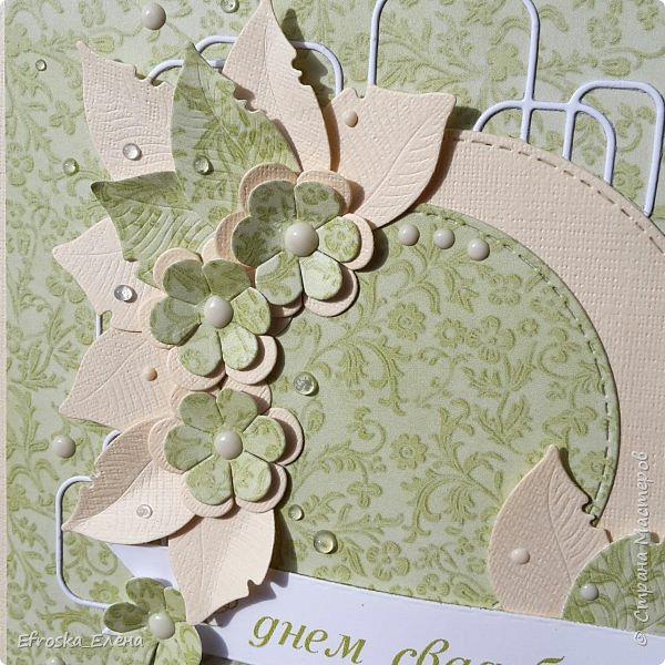 Необычная свадебная открытка фото 2