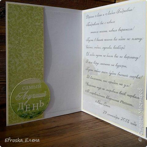 Необычная свадебная открытка фото 3