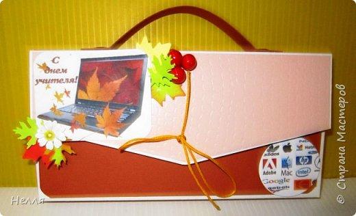 Попросил муж сделать бюджетные подарки на день Учителя. Решили сделать оригинальную упаковку для шоколадки и чая. Схему портфеля сделала, но хотелось на упаковке отразить предмет преподавателя. фото 3