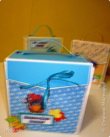 Попросил муж сделать бюджетные подарки на день Учителя. Решили сделать оригинальную упаковку для шоколадки и чая. Схему портфеля сделала, но хотелось на упаковке отразить предмет преподавателя. фото 10