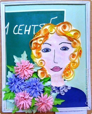 Сегодня мои девочки поздравляли педагогов с Днем учителя. Карандашики с конфетами. фото 7